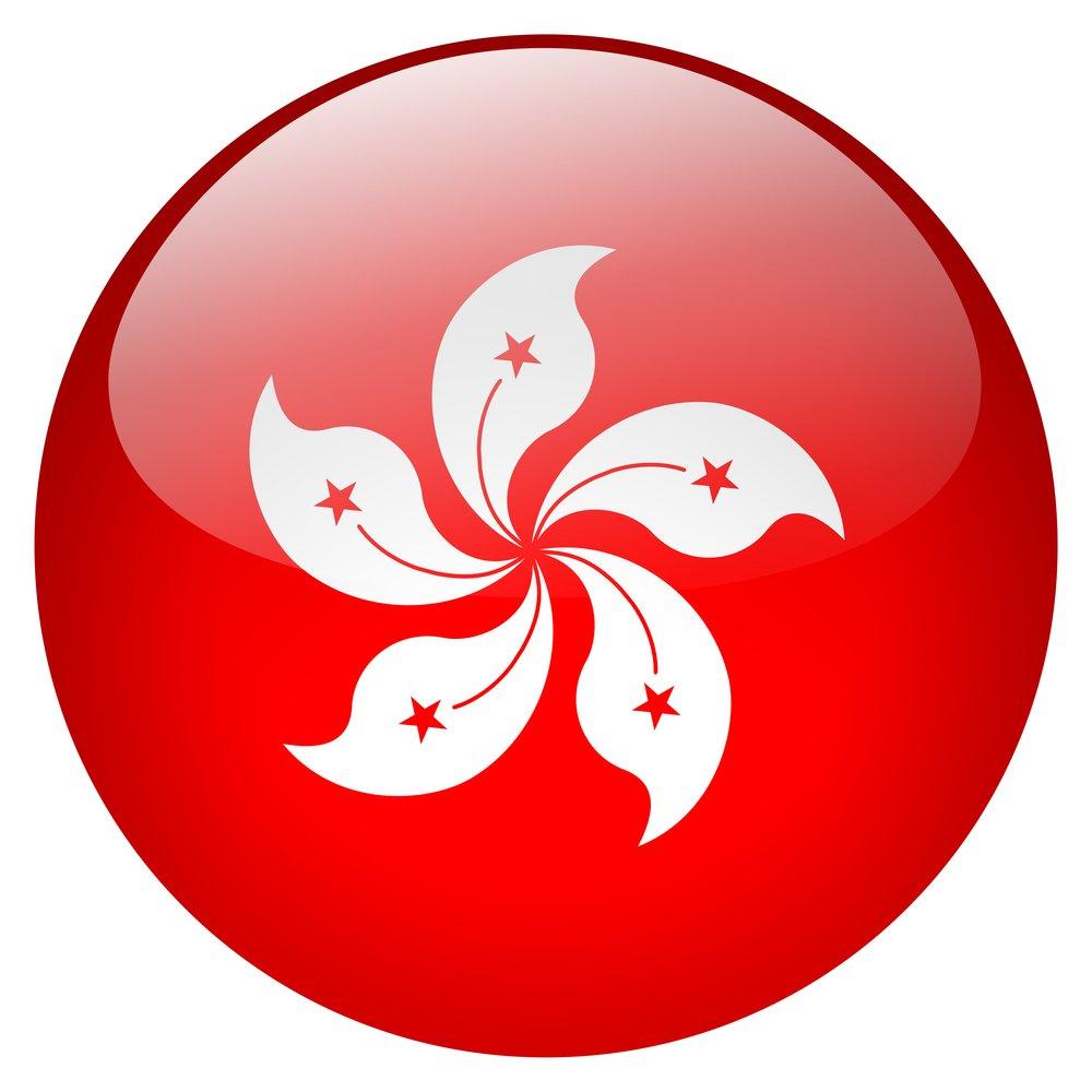 Hong Kong Glossy Button